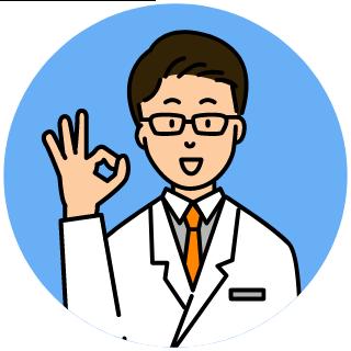 ドクターのイメージ